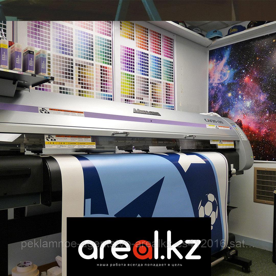 Печать на баннере в Шымкенте - 720dpi, 1440dpi