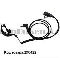 Портативный наушник с 2-контактным разъемом (рация)