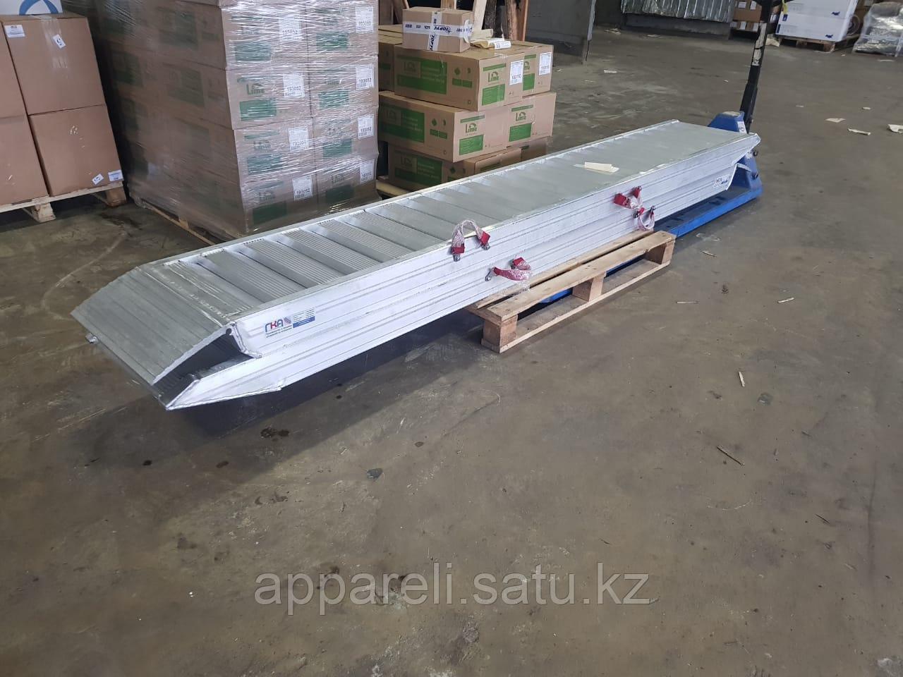 Сходни для заезда алюминиевые 8,5 тонн