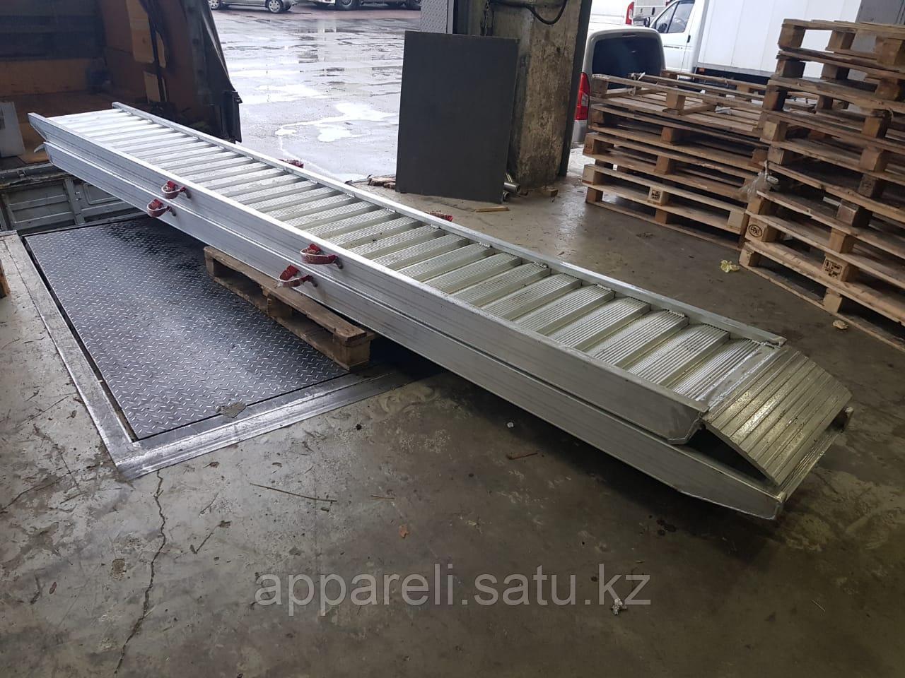 Сходни для заезда алюминиевые 7500 кг