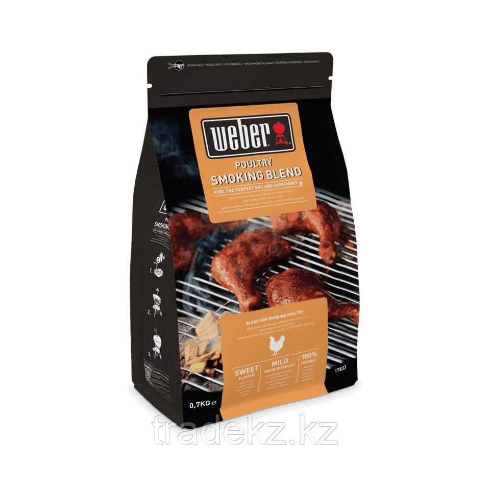 Щепа для копчения Weber (курица - 700 грамм)