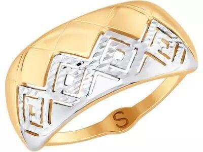 Золотое кольцо SOKOLOV 017742_17