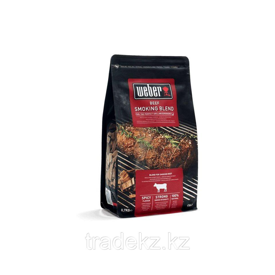 Щепа для копчения говядины Weber (700 грамм)