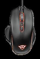 Мышь игровая Trust GXT 168 Haze Illuminated RGB (Black)