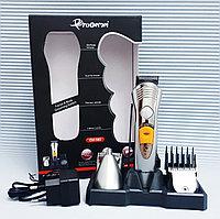 Профессиональная машинка для стрижки волос и бороды ProGemei и Nikai, фото 1