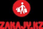 "Надежный ОНЛАЙН-СУПЕРМАРКЕТ "" ZAKAJY.KZ"". Цены от производителей!"