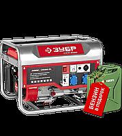 Генератор бензиновый, ЗУБР, 3/3.5 кВт, однофазный, синхронный, щеточный (ЗЭСБ-3500)