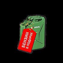 Генератор бензиновый, ЗУБР, 3/3.5 кВт, однофазный, синхронный, щеточный (ЗЭСБ-3500), фото 2