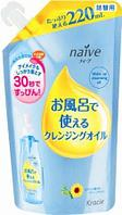 Гидрофильное очищающее масло-мягкая упаковке,220 мл, Make Up Cleansing Oil, Kracie серия NAIVE