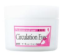 Крем для глаз Circulation Eyes Gel серии PRO , 50 гр, LA MENTE