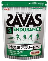 TYPE 3 ENDURANCE - для придания организму силы и выносливости Savas, Meiji, 1155гр