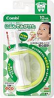 Зубная щетка с ограничителем step 2, Combi