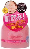 SANA HADANOMY COLLAGEN CREAM Крем для лица с коллагеном и гиалуроновой кислотой, 100 гр
