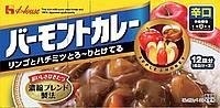 Housefood Vermont Японское Карри яблоко и мёд (сладко-острое)