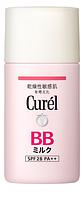 KAO Curel BB Face milk маскирующее молочко, 30 мл