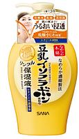 Sana Nameraka Soybean Isofrabon Wrinkle Moisturizer Увлажняющий лосьон против морщин 3в1, 230 мл