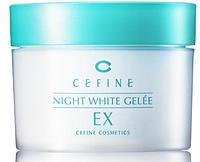 CEFINE NIGHT WHITE GELEE EX Ночное интенсивное осветляющее желе с витамином С, 80 гр
