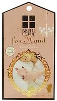 Night Esthe For Hand Увлажняющие перчатки для ухода за кожей рук во время сна