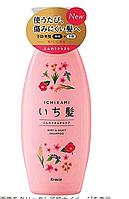 KRACIE Ichikami Airy and Silky Shampoo шампунь для объема волос