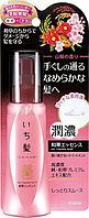 KRACIE Ichikami Hair Treatment Essence Эссенция для профилактики секущихся кончиков волос, 100 мл