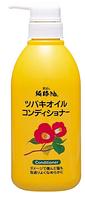 KUROBARA Tsubaki Oil Conditioner Кондиционер для восстановления поврежденных волос с маслом камелии 500 мл