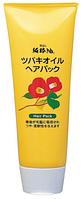 KUROBARA Tsubaki Oil Маска для восстановления поврежденных волос с маслом камелии 280 гр.