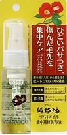 KUROBARA Tsubaki Oil Эссенция востанавливающая, c маслом камелии японской, для сухих волос, 50 мл