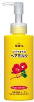 KUROBARA Tsubaki Oil Молочко для волос, с маслом камелии, для сухих волос, 150 мл