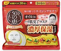 ROHTO 50 MEGUMI Аging care Mask Антивозрастная маска для лица, 30 шт