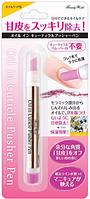 Beauty world Oil in Cuticle Pusher Pen Карандаш для ухода за кутикулой с маслом