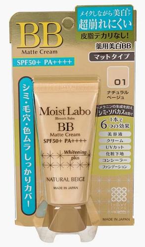 Увлажняющий тональный крем - эссенция, тон - натуральный бежевый (01), матовая - Meishoku Moist Labo BB Moisture Essense Cream