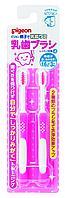 Набор зубных щеток для детей от 18 мес до 3-х лет розовые, 2 шт, Pigeon