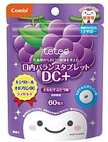 Детские леденцы Teteo для защиты молочных зубов от кариеса со вкусом винограда,60 штук, Combi