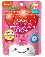 Детские леденцы Teteo для защиты молочных зубов от кариеса со вкусом клубники, 60 штук, Combi