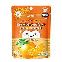 Детские леденцы Teteo для защиты молочных зубов от кариеса со вкусом апельсина, 60 штук, Combi