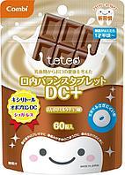 Детские леденцы Teteo для защиты молочных зубов от кариеса со вкусом шоколада с молоком , 60 штук, Combi