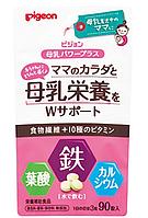 Витамины для женщин в период грудного кормления, 1 месяц, PIGEON