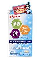 Витаминный комплекс PIGEON для беременных и кормящих, 1 месяц, PIGEON