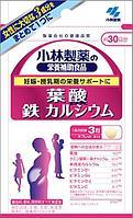 Kobayashi Комплексные витамины для беременных и кормящих мам с фолиевой кислотой и кальцием