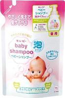 """Шампунь """"QP"""" для детской и чувствительной кожи тела,300 мл,мягкая упаковка запаска, Cow Brand"""