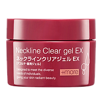 Гель для ухода за кожей шеи и декольте Neckline Clear Gel , 50 гр, BB Laboratories