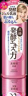 KOSE Cosmeport Kokutousei Emulsion Увлажняющая эмульсия для лица, 150 мл