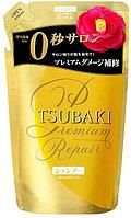 SHISEIDO TSUBAKI Premium Repair Shampoo Увлажняющий шампунь для волос с маслом камелии, 330мл - рефил