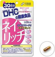 Витамины для ногтей NailRich. DHC . Курс -1 месяц