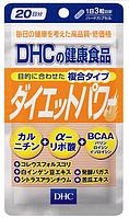 """""""Сила диеты"""" (Diet Power). Курс -20 дней DHC"""