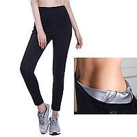Корректирующее белье - брюки антицеллюлитные, для сжигания жира, Cool outdoor , размер XXL
