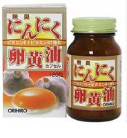 Чеснок и яичный желток. Курс -30 дней ORIHIRO