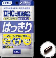 Черника. Ясное зрение 30 дней DHC