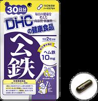 Железо, фолиевая кислота и витамин В12, 30 дней DHC