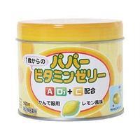 Витамины для детей Papa Jelly со вкусом лимона,160 штук, Ohkiseiyaku